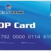 Thanh toán trực tuyến bằng thẻ nội địa của NH OceanBank